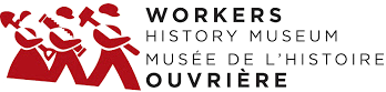 WorkersHistoryMuseum